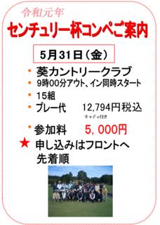 Comp_Reiwa-01.png