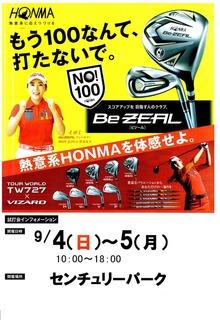 Honma_2016-09-1024.jpg