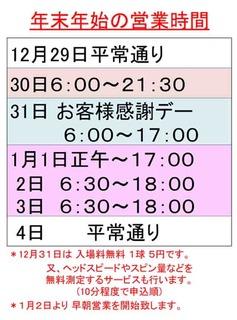 Reiwa1-2_640.jpg