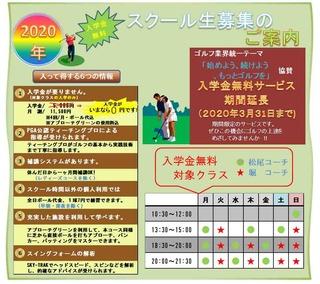 School_2020_1.jpg