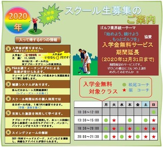 School_2020_9.jpg